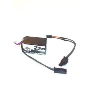 Options, batteries soudées et indispensables par RSRC